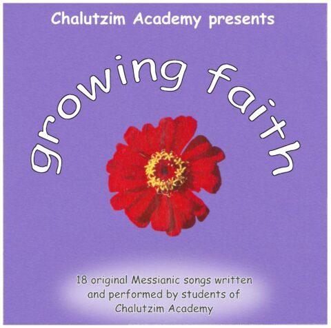 Growing Faith [MP3 album]